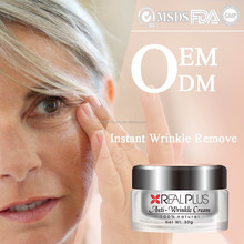 Latest products OEM offer first class cosmetic newly best quality skin cream anti- aging eye cream
