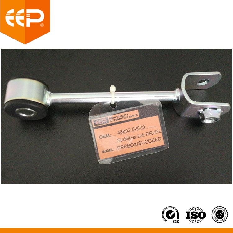 Online Automotive OLASS4549 Stabiliser Link