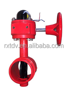 GC200 DN100 signal butterfly valve tianjin fire fighting