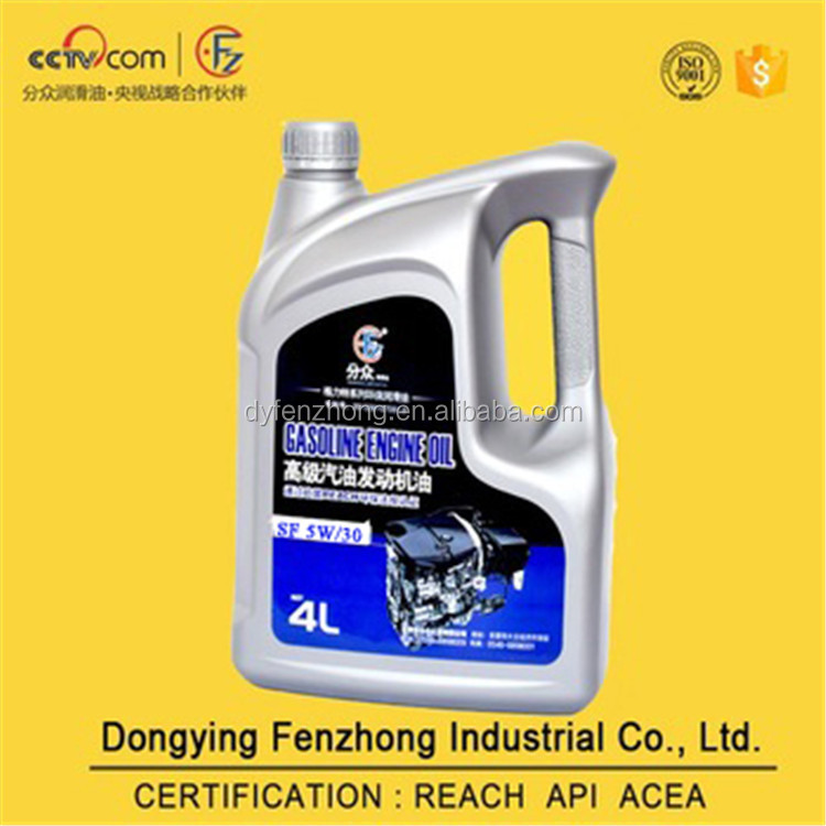 Factory low price SF 5w30 4 stroke engine oil for motorcycle with JASO standard