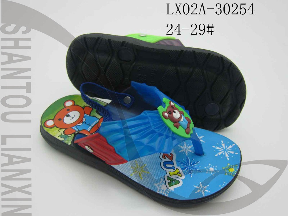 CUTE BABY SLIPPERS AIR BLOW PVC SHOES