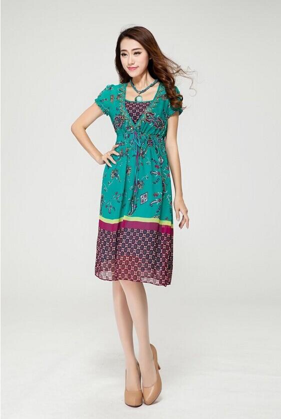 Chinese Short Dress