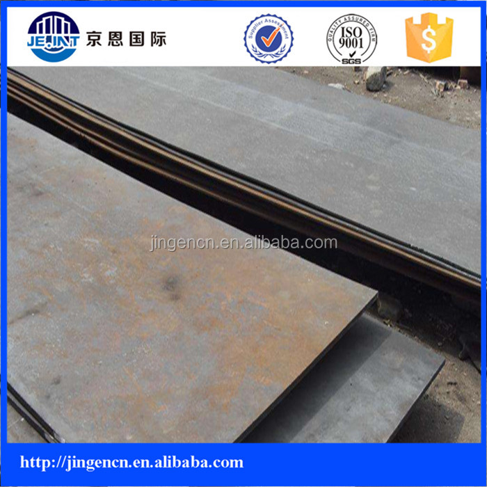 16MnDR Steel Plate For Boiler And Pressure Vessel Steel