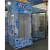 glass door ice storage freezer 30 cuft