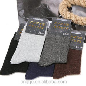 New styles Men wool Breathable Weekly Socks in box