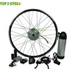 Cheap Price CE E-Bike Diy Ebike Conversion Kit 250~500W Powerfull 36V Electric Tricycle Kit With Battery