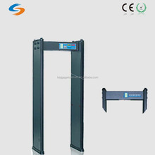 Cheapest archway walk through metal detector door frame security