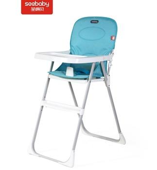 Kinderstoel Tafel Stoel.Z1 Babysitting Stoel Baby Tafel Stoel Gratis Kinderstoel Buy