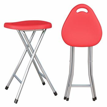 Beau High Quality Round Small Folding Stool Colourful Portable Plastic Folding  Garden Stool