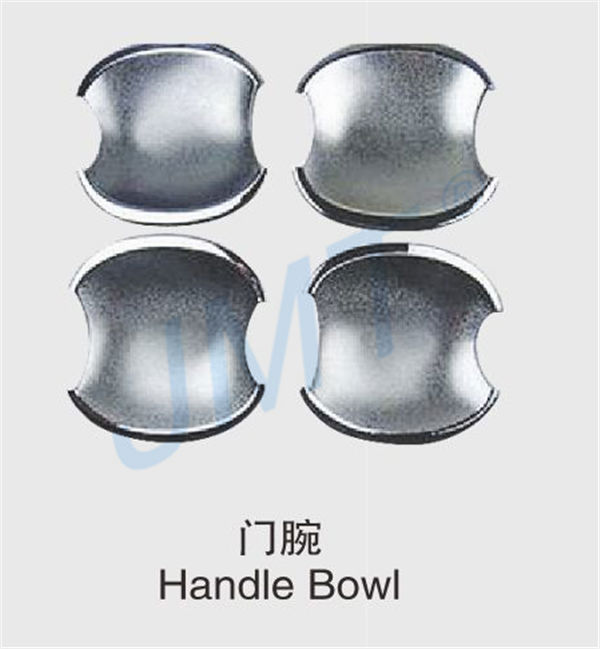 Classic hot sell ! Handle bowl for ZhongHua V5