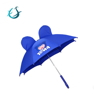 Lovely cartoon anime children umbrella for kids girls and boys cute umbrella