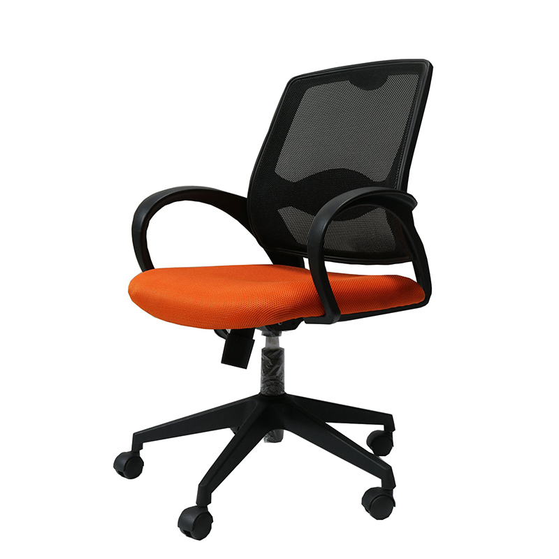 Aoda Swivel Executive Office Chair