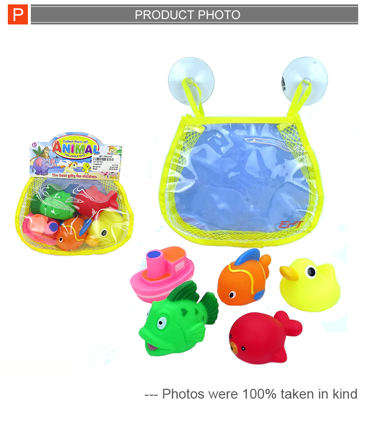 Wholesale baby bath vinyl toy set with bath organizer