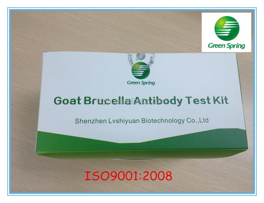 Bovine Tuberculosis lateral flow test kit 25 tests/kit bovine rapid test kit