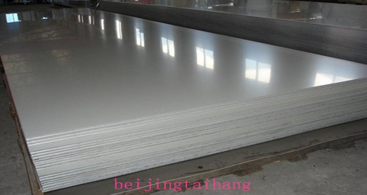 interleaved Aluminum and Aluminum Alloy plate