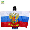 75D Polyester Russia Fan Body Cape Flags 3x5ft