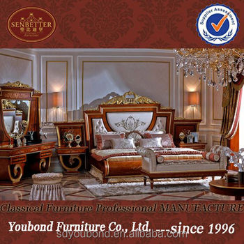 0038 High quality queen style solid wood luxury classical bedroom ...