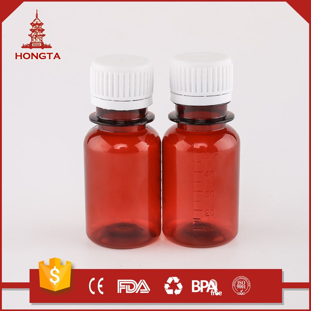 Malaysia 50ml pharmaceutical amber plastic medicine pill cough syrup bottle tamper proof seal