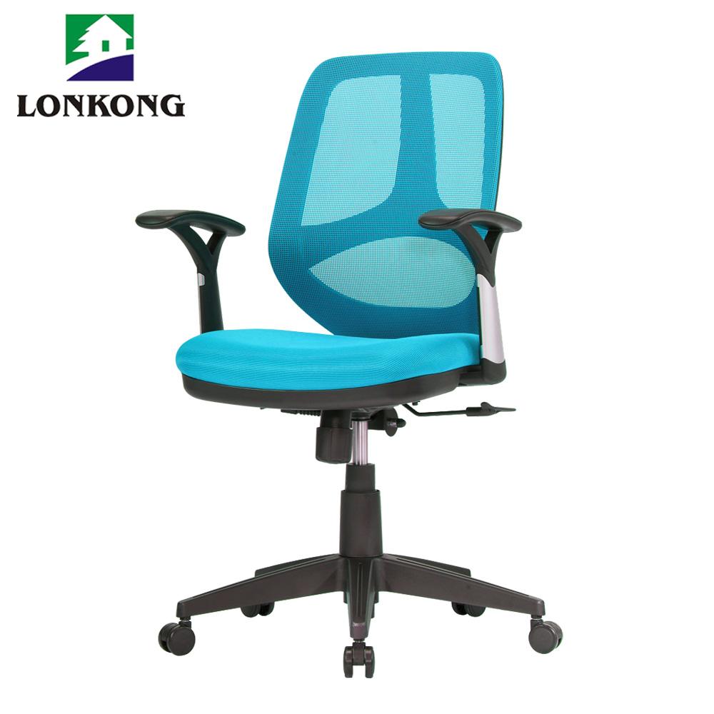 Venta al por mayor sillas economicas para oficina-Compre ...