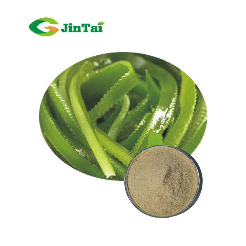 Natural Seaweed Extract Powder Laminarin 10% 100% Seaweed Extract Organic  Fertilizer Acadian Seaweed Extract - Buy Laminarin,100% Seaweed Extract