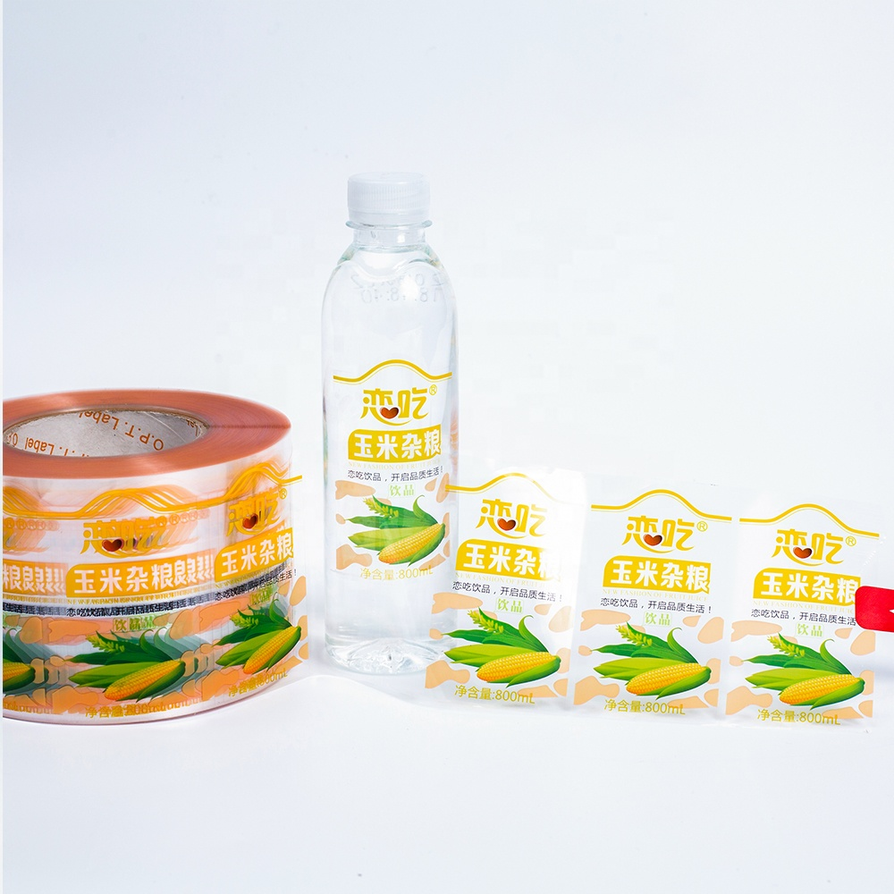 Hot selling custom printing gold logo transparent waterproof label sticker