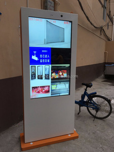 1080P HD Network 42 inch floor standing advertising outdoor LCD Signage with Android and Windows X86