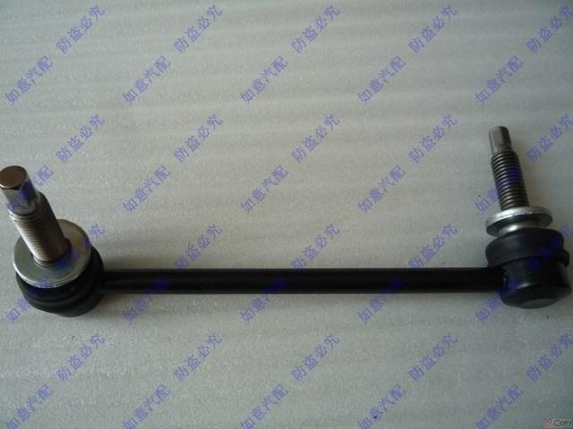Chrysler 300c соединительный стержень 300c стабилизатор бар самобалансировку полюс компактный соединительный стержень