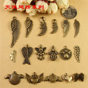 2016 new metal angel wing charms and pendants for jewelry antique bronze wing charms