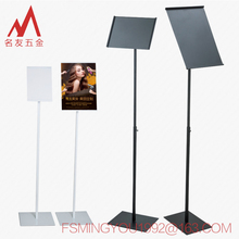 Adjustable A3A4 snap frame poster advertising display stand