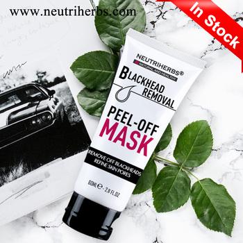 Wholesale Free Sample Bamboo Charcoal Blackhead Killer Face Mask ...