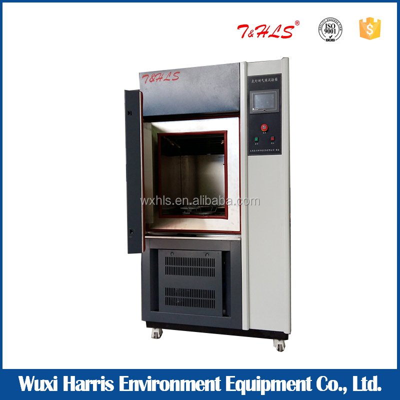 Meat Curing Chamber, Meat Curing Chamber Suppliers And Manufacturers At  Alibaba.com