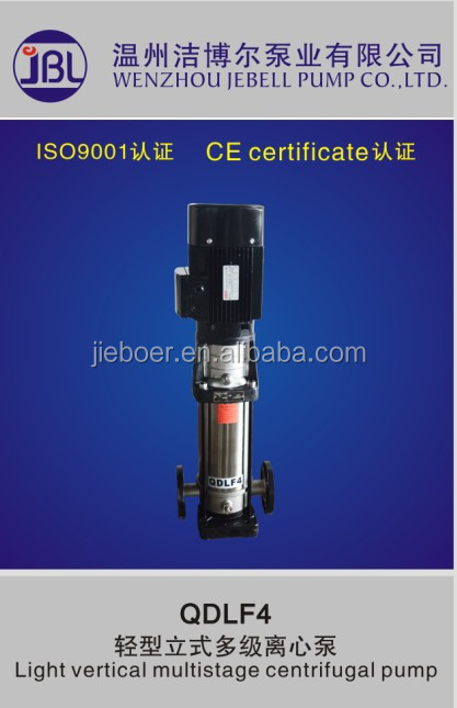 HOT SALE QDLF vertical multistage pumps vertical inline pumps centrifugal pumps