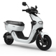 Cool Fasion Adult Used Two Wheel Scooter Electric Motorcycle