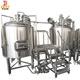 1000l beer brew kettle micro craft brewing equipment mini brewery