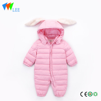 winter baby romper animal Down feather Keep warm