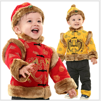MS61546C Chinese style baby Tang suits baby new years outfit