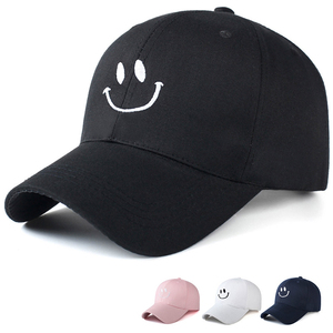 accd90cb22abd Low cut cotton emoji embroidered traditional chinese personalized baseball  hats