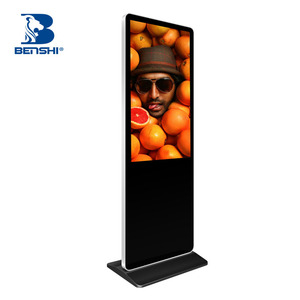 42 inch Kiosk Stand All in one PC shopping mall advertising touch screen kiosk totem lcd display