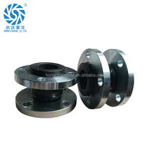 Flanged Ends Rubber Expansion Joint Wholesale, Rubber