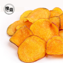 Delicious VF vacuum fried dried sweet potato chips snack