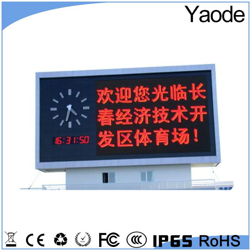 Factory price p10 good stability running message text led tv/led tube