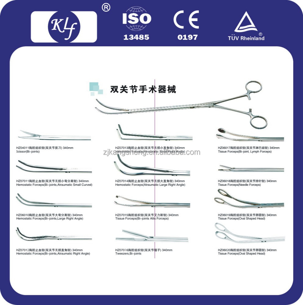 Thoracoscopy instruments, thoracic instruments, Open Thoracostomy Instrument Sets , Cardiovascular surgery instruments sets