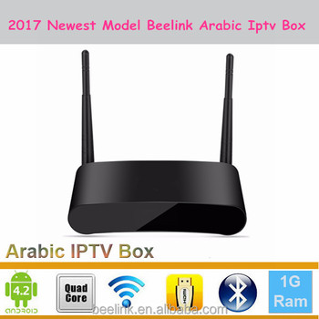 FTA arabic Iptv 500 Channels online channels Arabic Iptv Box