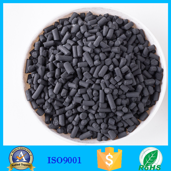 Air Purification Pellet Coal Based Activated Carbon Price