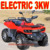 Adult Electric ATV 72V 3000W