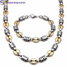 Jewellery Making Stainless Steel 18K Gold 11mm Coffee Bean Jewelry Set