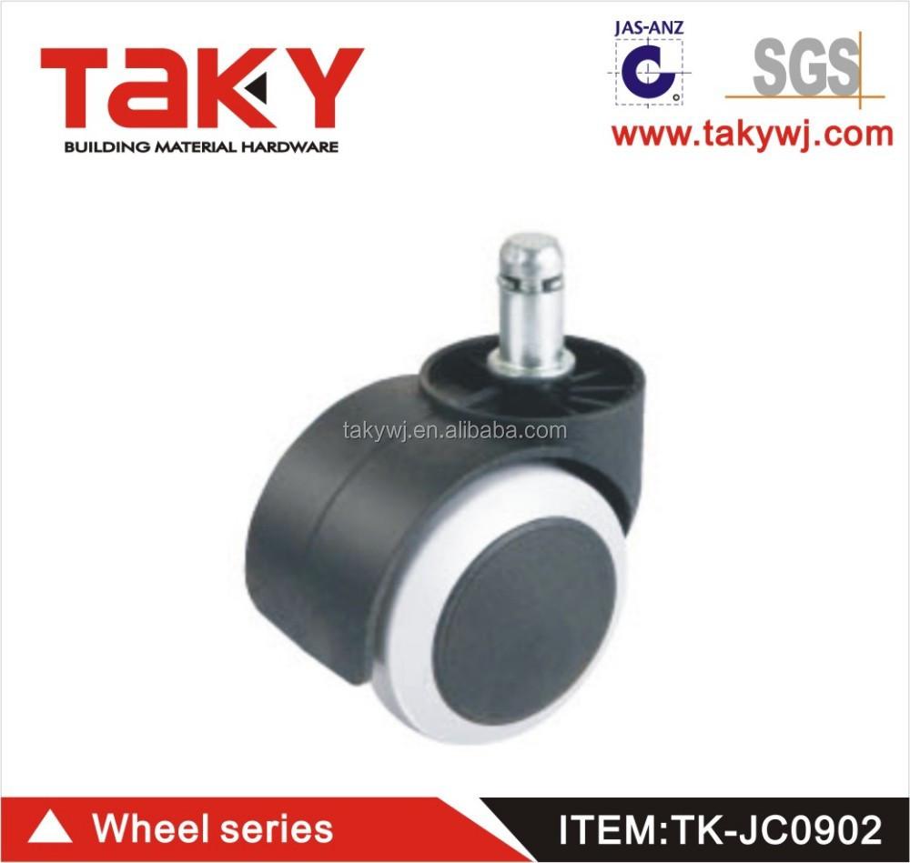 Gaoyao Pu Caster Hardware Manufacture
