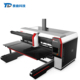 CNC Punch Loading System and Unloading System Automatic Feeding Machine Sheet Metal