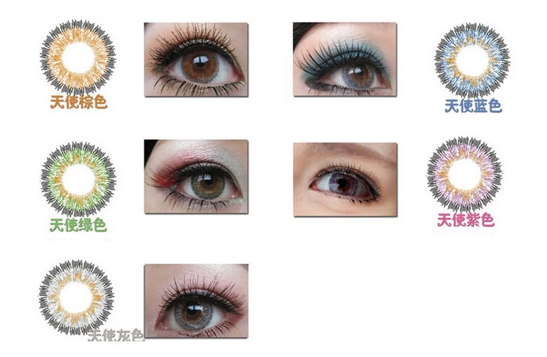 Factory Price Color Contact Lens Neo Cosmo With Power 3 Tone ...