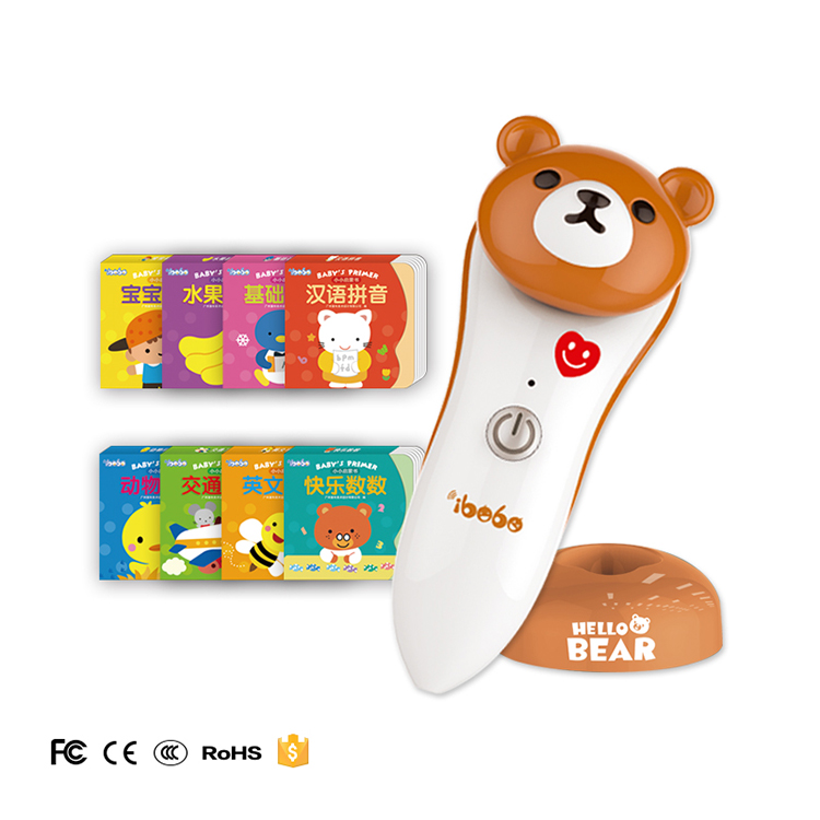 Affordable digital learning machine reading <strong>pen</strong> with cute outlook